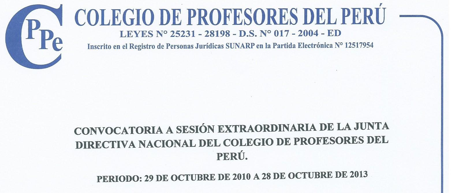 Convocatoria a Sesión Extraordinaria de la ex Junta Directiva Nacional