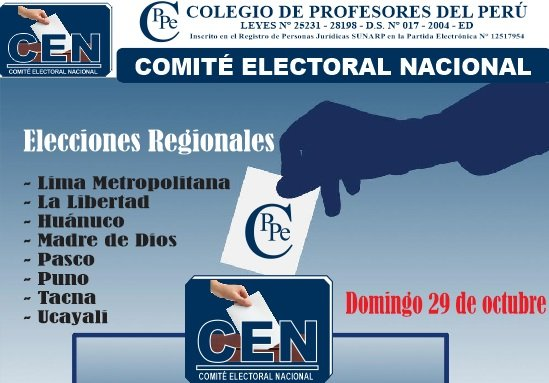 COMUNICADO: SE POSTERGA ELECCIONES REGIONALES PARA EL 29 DE OCTUBRE DE 2017.