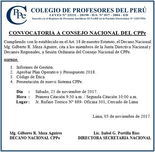 CONVOCATORIA A SESIÓN ORDINARIA DEL CONSEJO NACIONAL DEL CPPe.