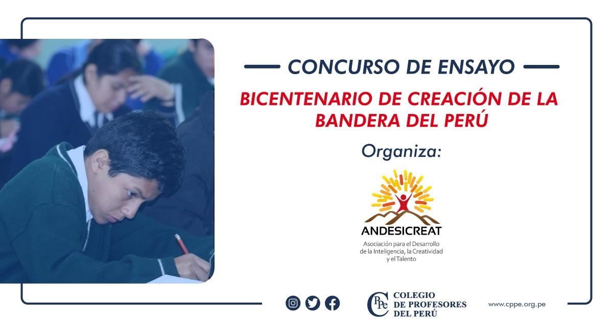 CONCURSO DE ENSAYO: BICENTENARIO DE CREACIÓN DE LA BANDERA DEL PERÚ